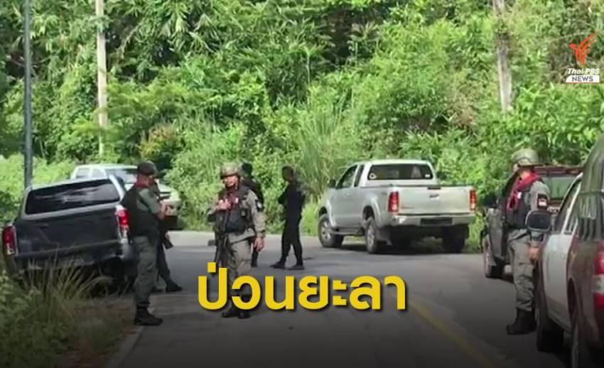 ยิงชาวบ้าน-ลอบวางระเบิดทหารพรานยะลา เสียชีวิต 2 เจ็บ 4 คน
