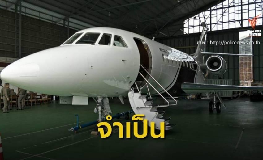 ตร.ชี้แจงซื้อเครื่องบินเจ็ต อำนวยความสะดวกปฏิบัติภารกิจ