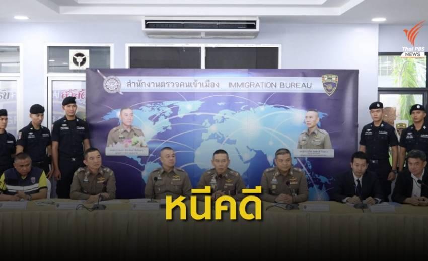 จับสมาชิกแก๊งยากูซ่าหนีคดีวางเพลิงกบดานไทย