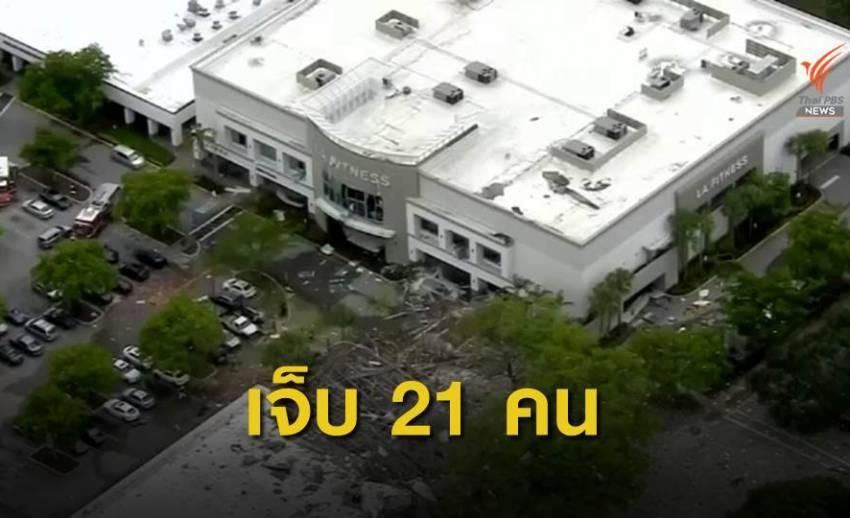 เกิดเหตุระเบิดที่ห้างสรรพสินค้ารัฐฟลอริดา ไม่มีผู้เสียชีวิต
