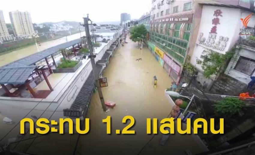 """""""ฝนตกหนัก - น้ำท่วมฉับพลัน"""" มณฑลกุ้ยโจว กระทบประชาชน 1.2 แสนคน"""