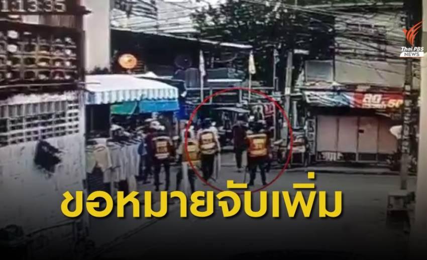 ขอศาลอนุมัติหมายจับเพิ่มอีก 7 คน คดีวิน จยย.ทะเลาะวิวาท