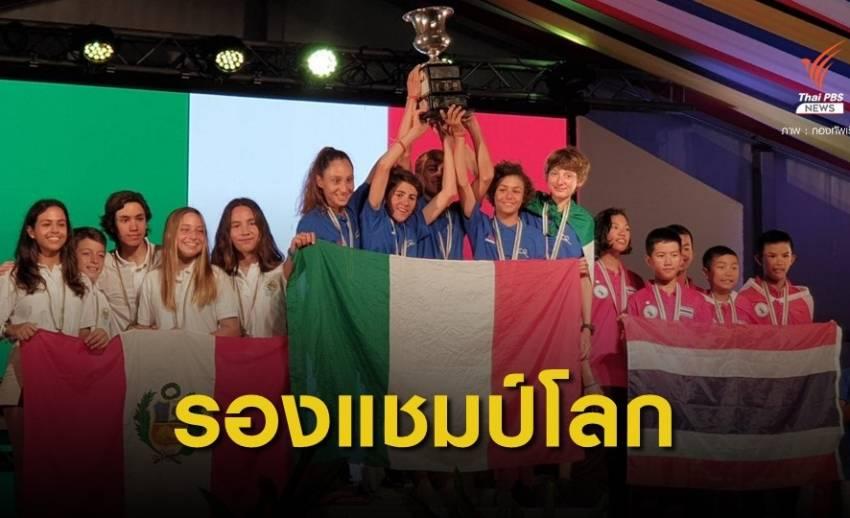 ทีมนักแล่นใบไทย คว้ารองแชมป์โลก 2019