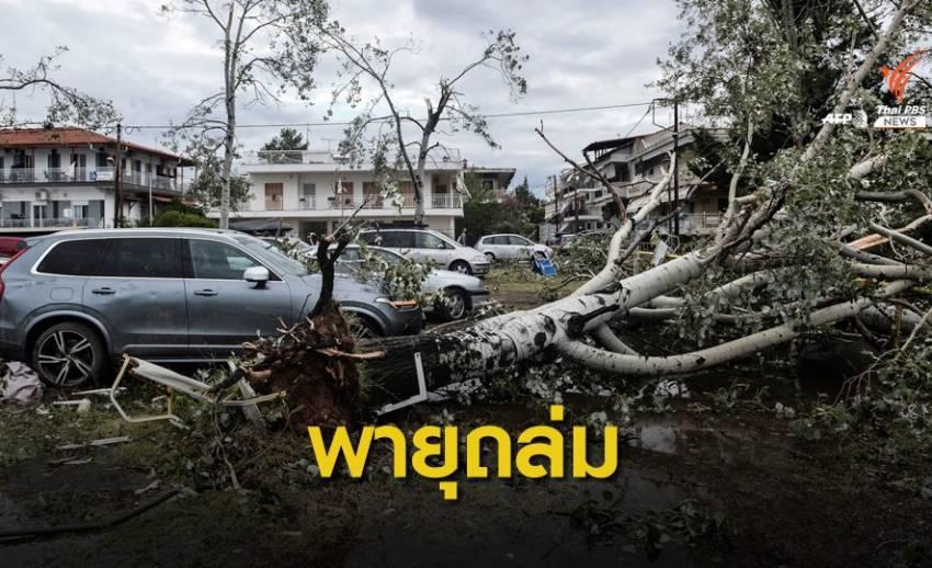 พายุถล่มเมืองท่องเที่ยวกรีซ ดับ 6 เจ็บนับร้อยคน