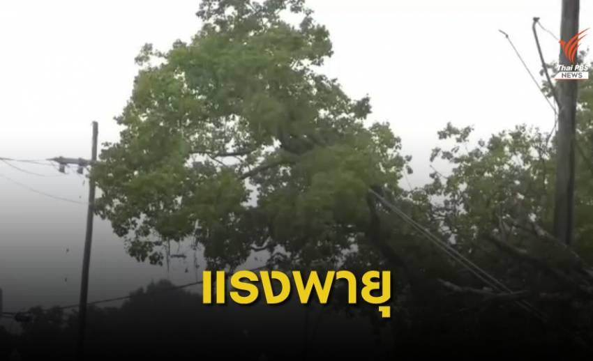 """""""พายุแบร์รี"""" ขึ้นฝั่งรัฐลุยเซียนา สั่งอพยพออกจากพื้นที่เสี่ยง"""