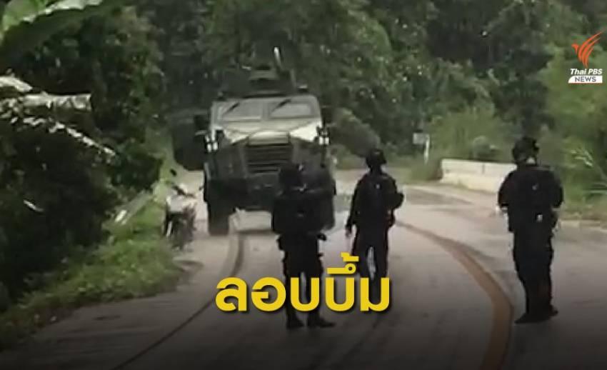 ลอบวางระเบิดทหารพรานยะลา เจ็บ 4 นาย
