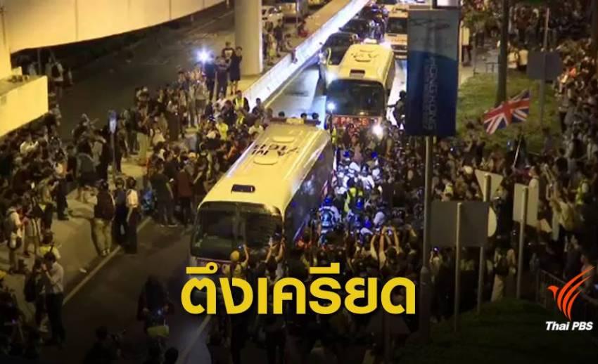 ชาวฮ่องกงกลับมาประท้วง ต้านกฎหมายส่งผู้ร้ายข้ามแดน