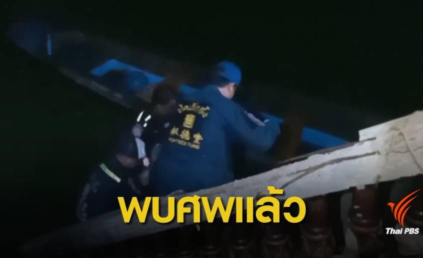 พบศพชายกระโดดสะพานภูมิพล จ.สมุทรปราการ