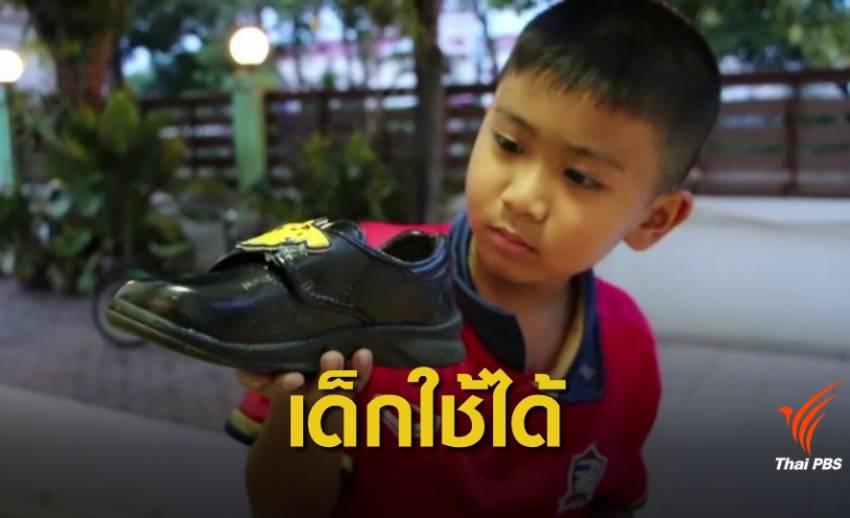 วิจัยสำเร็จ! ยาขัดรองเท้าไร้สารเคมี ปลอดภัย เด็กใช้ได้