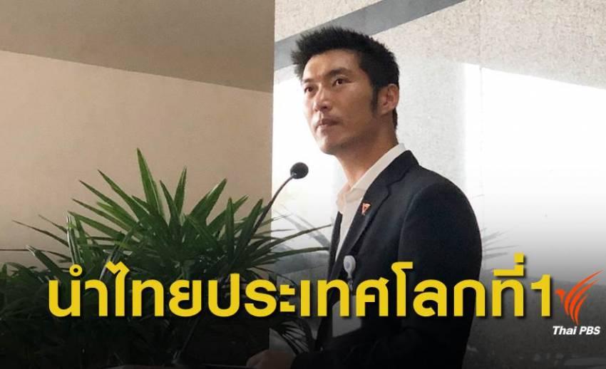 """""""ธนาธร"""" ลั่นพร้อมเป็นนายกฯแห่งการเปลี่ยนแปลง นำไทยสู่ประเทศโลกที่ 1"""