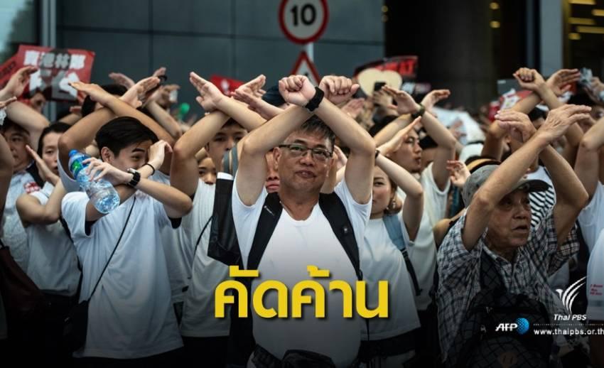 ชาวฮ่องกงนับแสนคนประท้วงกฎหมายส่งผู้ร้ายข้ามแดน