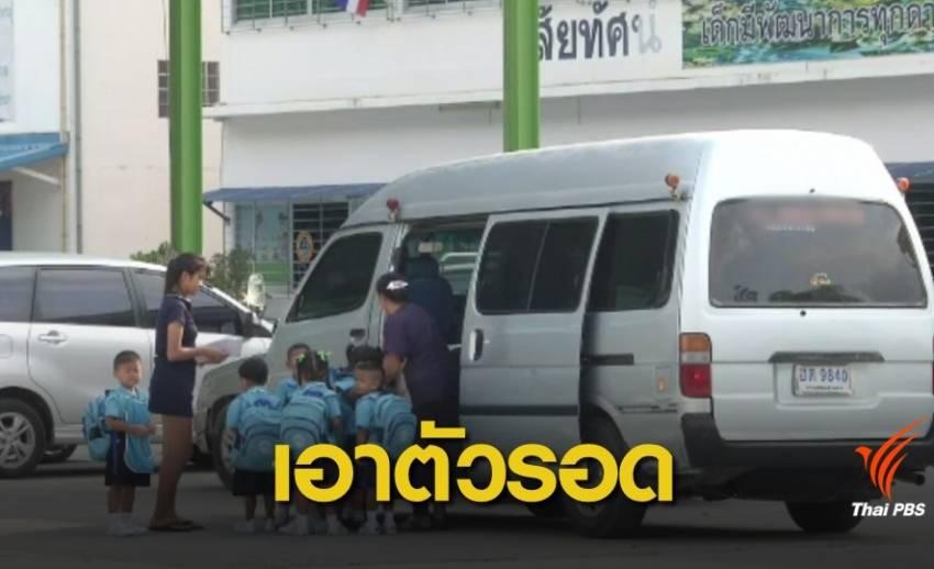 """เช็กที่นี่ !  รู้จักขั้นตอนปฐมพยาบาล """"เด็กติดในรถ"""""""