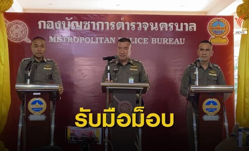 ตำรวจจัดกำลัง 34 กองร้อย รับมือชุมนุม 3 กลุ่ม พรุ่งนี้