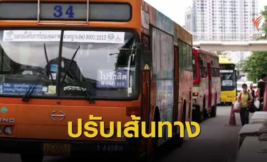 ปฏิรูปเส้นทางรถเมล์ ขสมก.ช่วงเปลี่ยนผ่านกระทบผู้โดยสาร