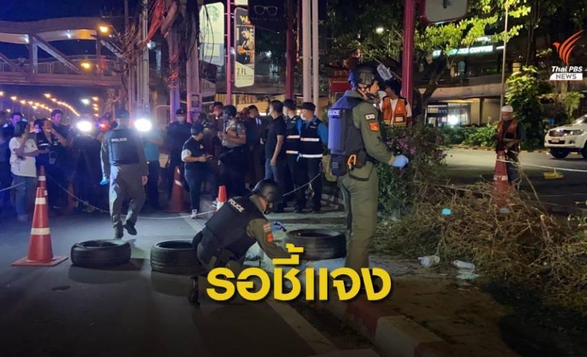 """""""ฟันเฟืองธนบุรี"""" แจงปมผู้ชุมนุมถูกยิงแถว SCB"""