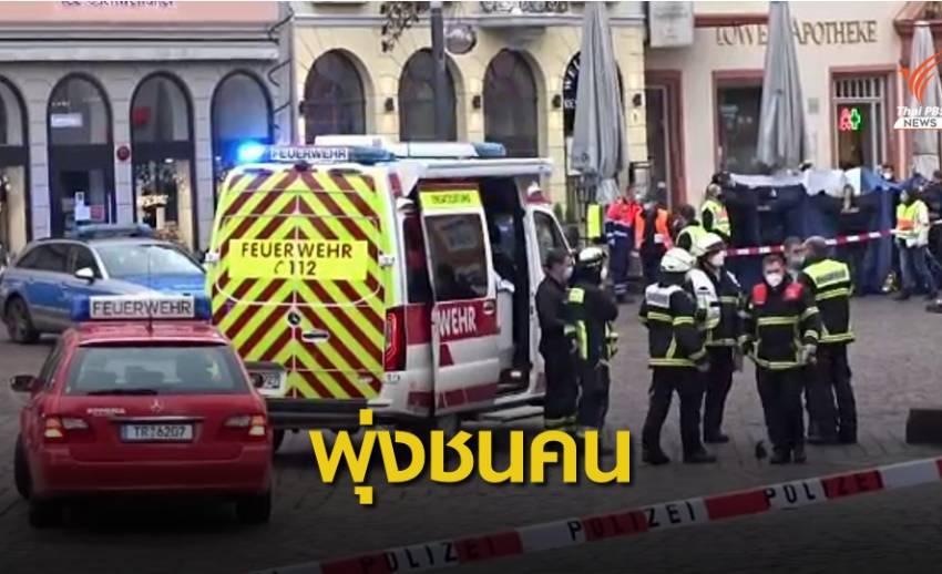 ชายขับรถพุ่งชนคนบนทางเท้าในเยอรมนี เสียชีวิต 4 คน เจ็บ 15 คน