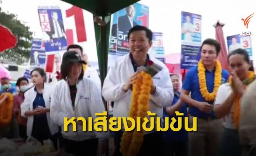 หาเสียงเลือกตั้ง จ.ชลบุรี โค้งสุดท้ายเข้มข้น