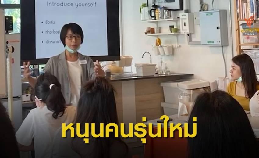 เปิดหนุนไอเดียคนรุ่นใหม่ StartYoung เดินหน้าแก้ปัญหาสังคม