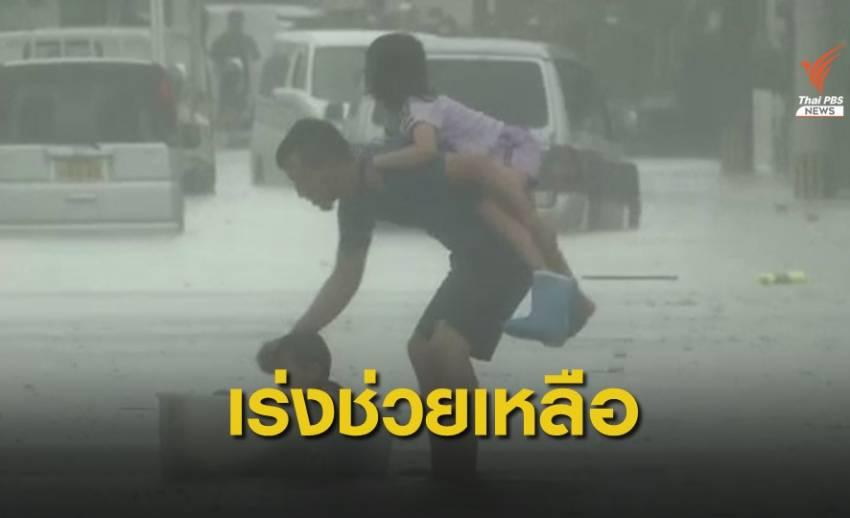"""ยอดผู้เสียชีวิตเหตุน้ำท่วม """"เกาะคิวชู"""" ในญี่ปุ่น เพิ่มอย่างน้อย 50 คน"""