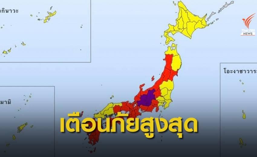 เตือนคนไทยในญี่ปุ่น พร้อมอพยพหนีน้ำท่วม-ดินถล่ม