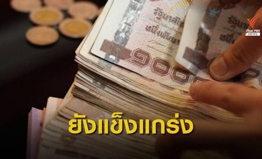 ธปท.ยืนยัน ธ.พาณิชย์ไทยยังแข็งแกร่ง