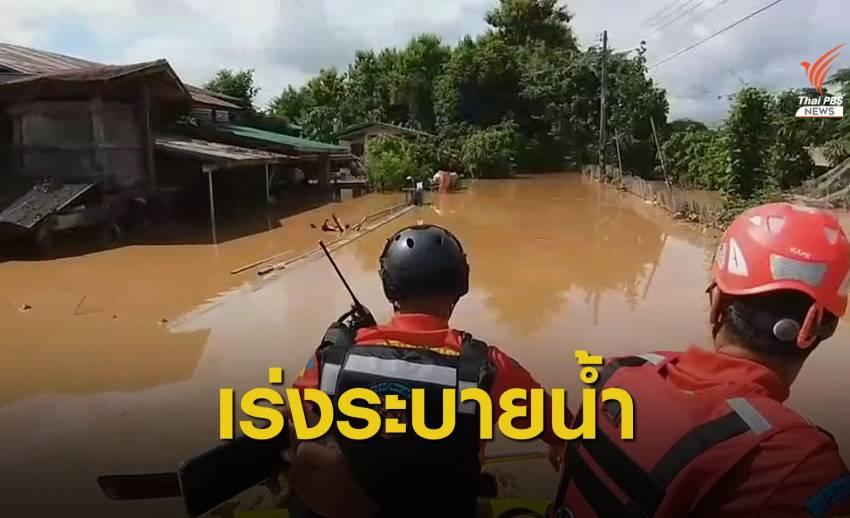 เวียงสาอ่วม! น้ำท่วมสูง 2 เมตร เร่งระบายน้ำจากแม่น้ำสา
