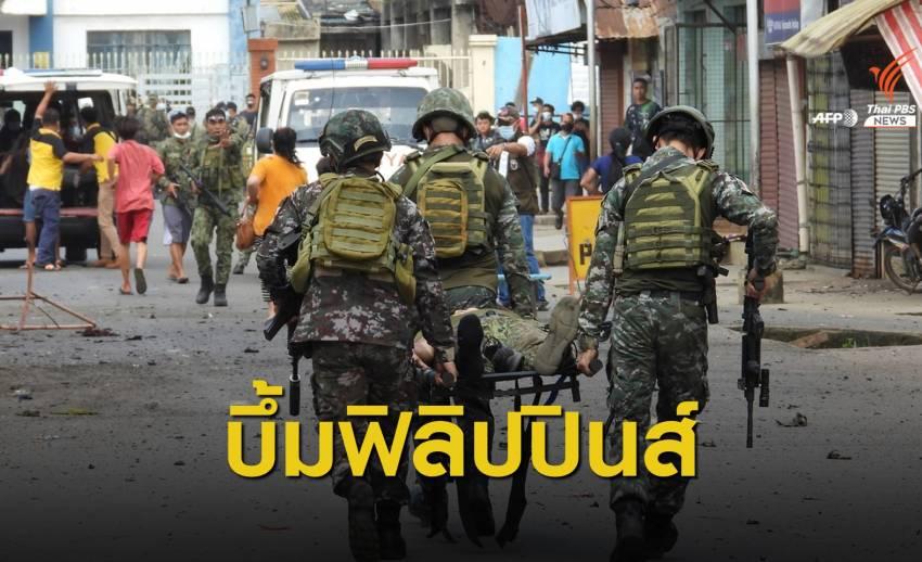 เกิดระเบิด 2 ครั้งในฟิลิปปินส์ เสียชีวิตอย่างน้อย 10 คน