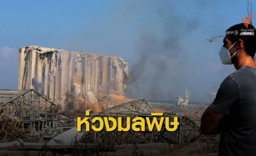 2 แรงงานไทยอาการปลอดภัย เหตุระเบิดในกรุงเบรุต