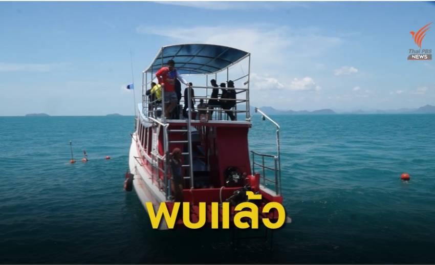 พบแล้ว 2 ผู้สูญหาย เรือเฟอร์รี่ล่ม ติดในซากเรือ