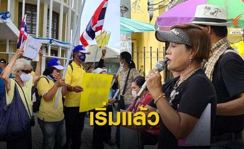 2 กลุ่มเริ่มชุมนุม จัดเวทีคนละฝั่งอนุสาวรีย์ประชาธิปไตย