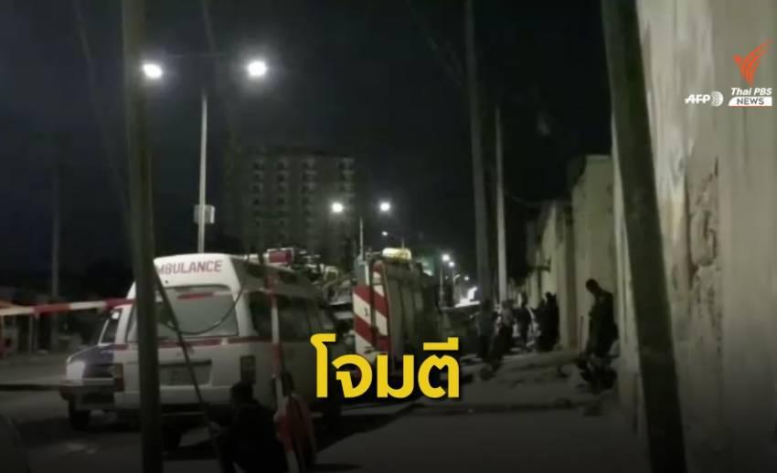 กลุ่มติดอาวุธบุกยึดโรงแรมในโซมาเลีย