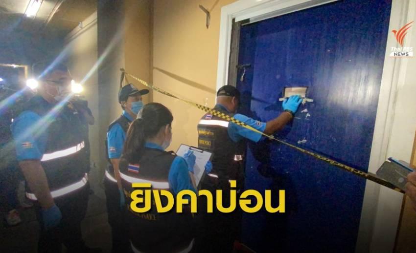 ยิงกลางบ่อนย่านพระราม 3 เสียชีวิต 4 คน เป็นตำรวจ 1 นาย