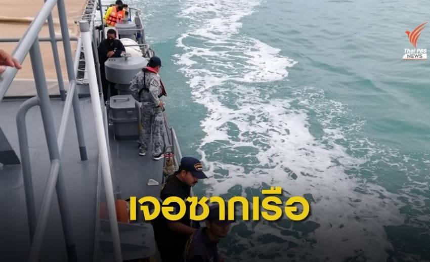 เจอแล้ว! เรือเฟอร์รีจมทะเลเกาะสมุย เร่งค้นหาผู้สูญหายต่อ