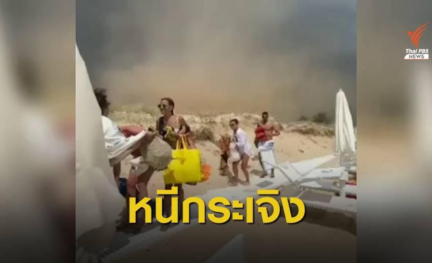 แตกตื่น! พายุทอร์นาโดก่อตัวพัดถล่มชายหาดอิตาลี