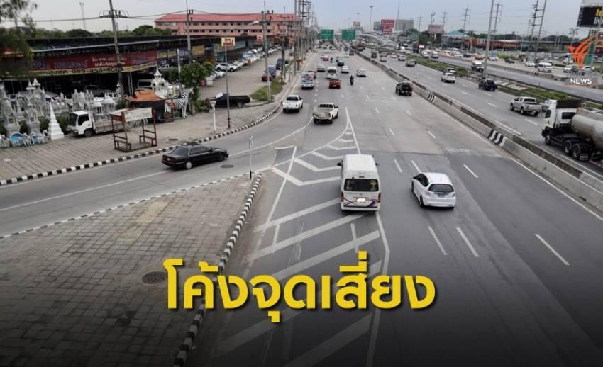 จุดตัดถนน จุดเสี่ยงอันตราย  ถ.ชัยพฤกษ์ - ถ.กาญจนาภิเษก