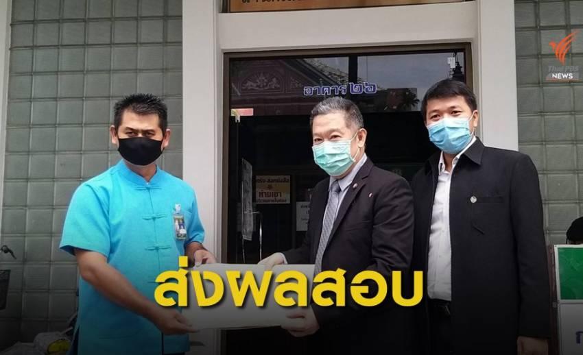 """ส่งหลักฐาน """"ป.ป.ช.-นายกฯ"""" สาเหตุทำ """"การบินไทย""""ขาดทุน"""