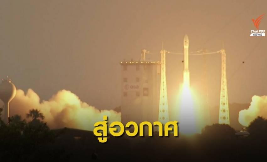 """สำเร็จ! กองทัพอากาศส่งดาวเทียม """"นภา-1"""" สู่อวกาศ"""
