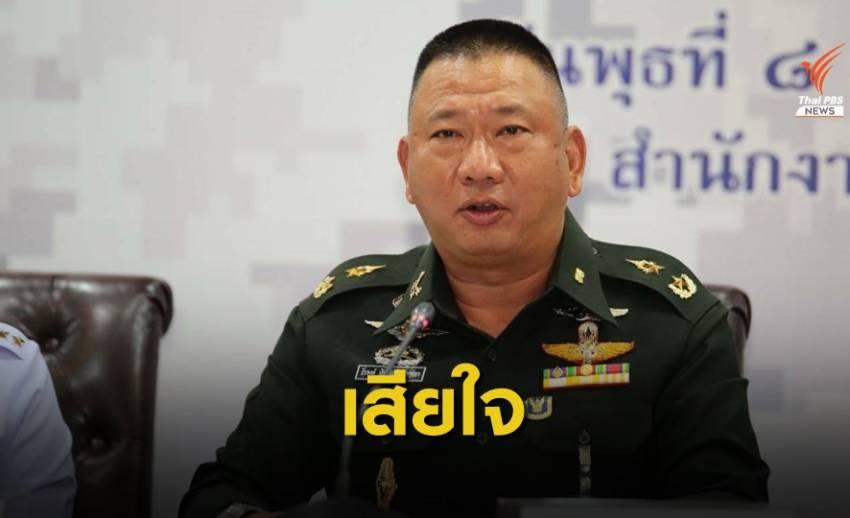 """กองทัพชี้แจงปม """"ทหารเกณฑ์"""" เสียชีวิต ยันครอบครัวไม่คาใจ"""