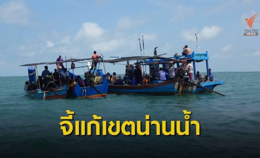 ไล่ชนเรือ-จับประมงพื้นบ้านสตูล ปมขัดแย้งไทย-มาเลย์