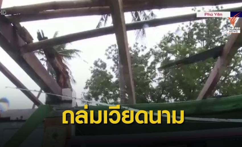"""ไต้ฝุ่น """"โมลาเบ"""" ขึ้นฝั่งเวียดนาม รุนแรงที่สุดในรอบ 20 ปี"""