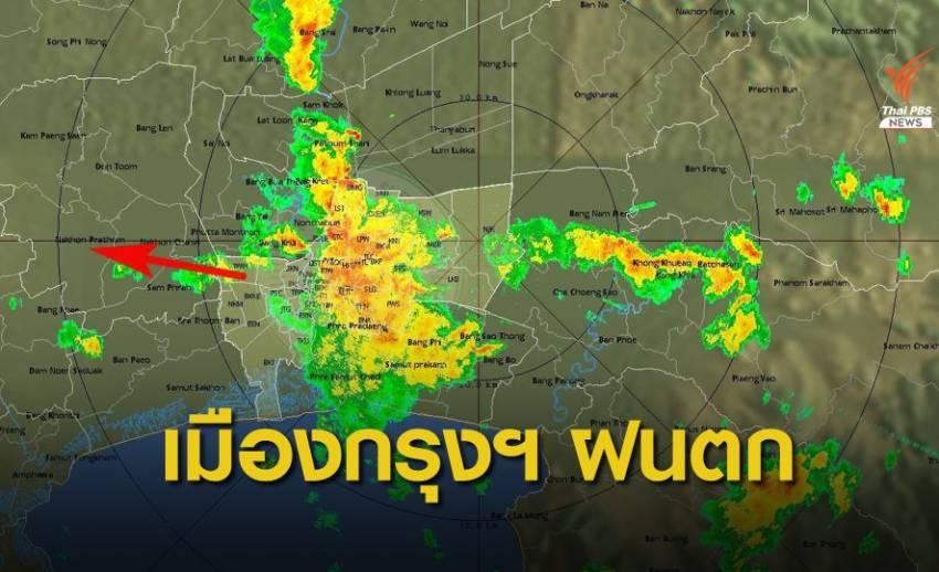 เขตพระนครชั้นในเมืองกรุง ฝนตก - น้ำท่วมขัง