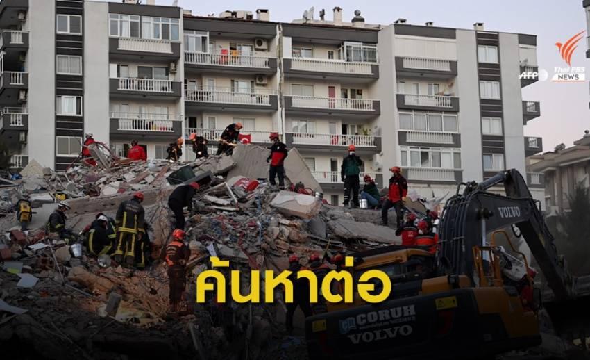 ติดซากตึก 2 วัน! กู้ภัยตุรกีช่วยเด็ก 14 ปีรอดเหตุแผ่นดินไหว