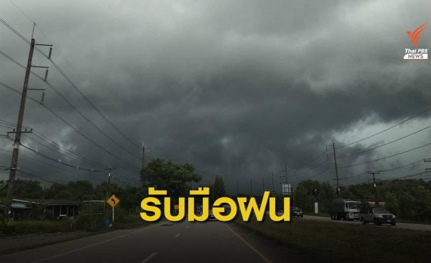 """กรมอุตุฯ เตือนพายุไต้ฝุ่น """"โซเดล"""" กระทบอีสานฝนตก-ลมแรง"""