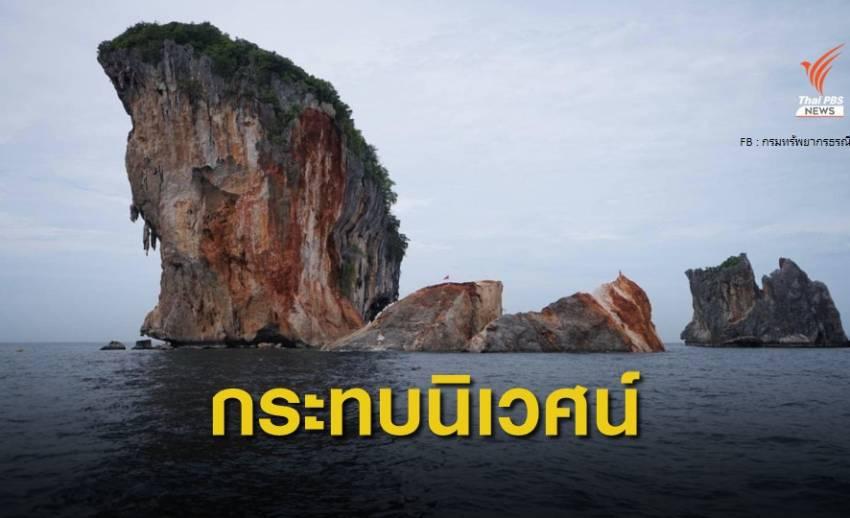 ทธ.ตรวจสอบเหตุหินเกาะทะลุ จ.กระบี่ ถล่ม ชี้่กระทบระบบนิเวศน์