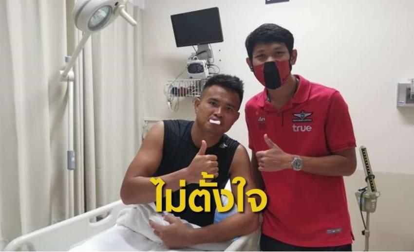 ปกเกล้า รุดเยี่ยมคู่แข่งหลังบาดเจ็บหนักเกมไทยลีก