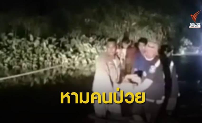 หามผู้ป่วยลุยน้ำท่วม ส่งโรงพยาบาล จ.เพชรบุรี