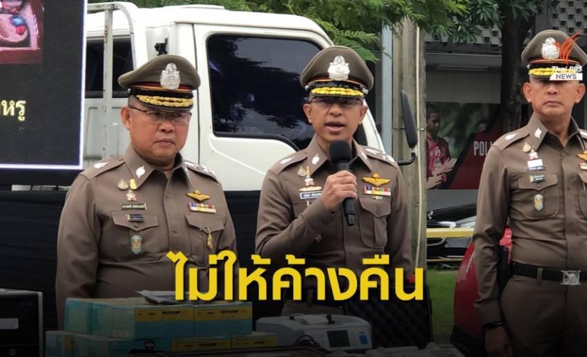 ตำรวจพร้อมรับมือชุมนุม 14 ต.ค. ไม่อนุญาตให้ค้างคืน