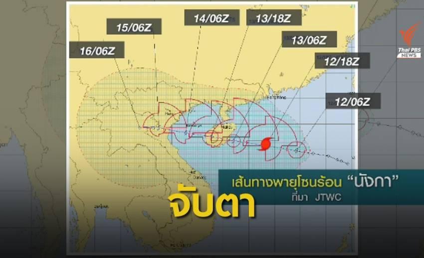 เช็กเส้นทาง 2 พายุลูกใหม่ ทำไทยมีฝนเพิ่ม