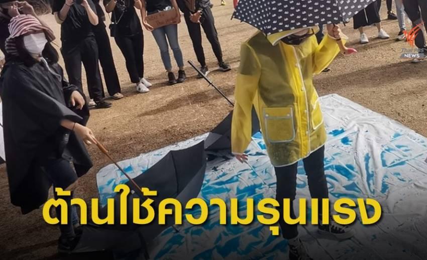 กลุ่มคนไทยในสหรัฐฯ รวมตัวต้านใช้ความรุนแรงกับผู้ชุมนุม