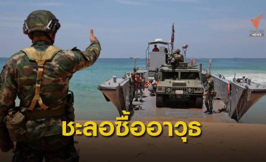 กห.พร้อมชะลอโครงการซื้ออาวุธ ร่วมฟื้นฟูประเทศหลัง COVID-19